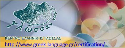 KEG - imagen para banner